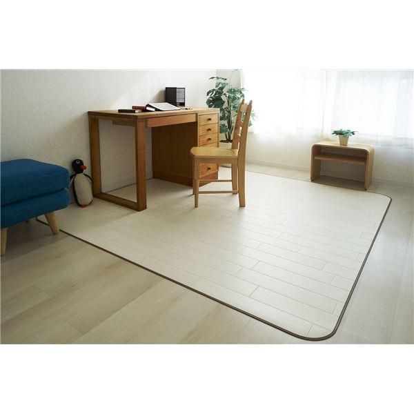 アキレス クッションフロアラグマット オフホワイト 200×300cm【代引不可】