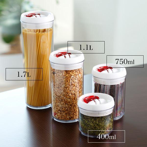 LEIFHEIT (life height) store container aroma fresh 400 ml 62129 & rikomendo lifestyle store   Rakuten Global Market: LEIFHEIT (life ...
