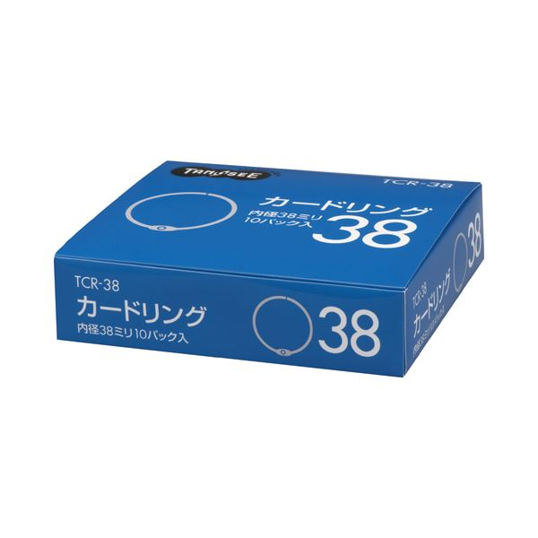 (まとめ) TANOSEE カードリング 内径38mm 1セット(100個:10個×10パック) 【×5セット】
