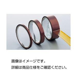 (まとめ)カプトン粘着テープ 12mm【×5セット】