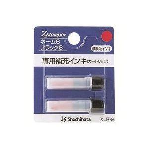 (業務用100セット) シャチハタ ネーム6用カートリッジ 2本入 XLR-9 赤 ×100セット