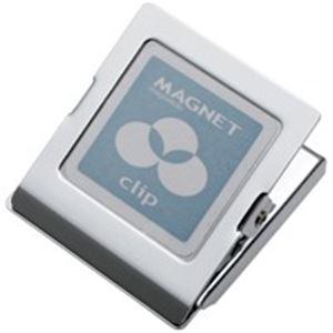 (業務用200セット) マグエックス マグネットクリップ MPS-M 中 ×200セット