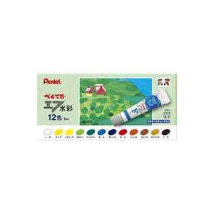 (業務用100セット) ぺんてる エフ水彩 ラミネートチューブ 12色 ×100セット