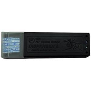 (業務用200セット) エヌティー NTカッター替刃 BL-300e 6枚 ×200セット