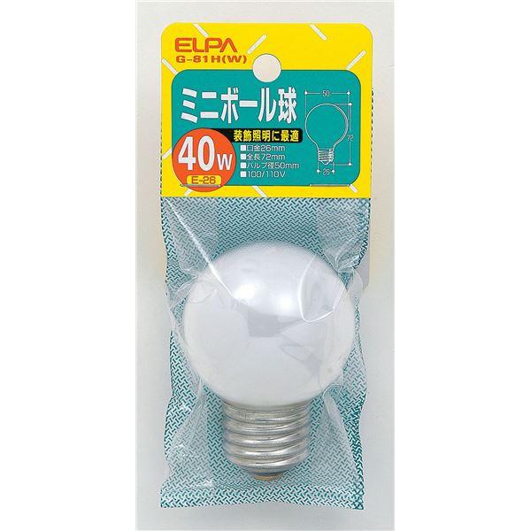 (まとめ買い) ELPA ミニボール球 電球 40W E26 G50 ホワイト G-81H(W) 【×25セット】