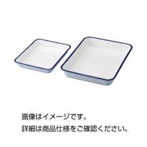 (まとめ)ホーローバット キャビネ【×10セット】