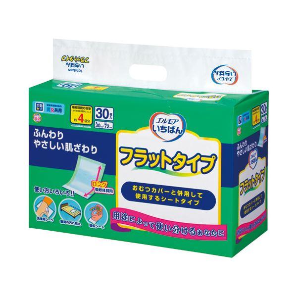 (業務用10セット) カミ商事 いちばんフラットタイプ 30枚【送料無料】