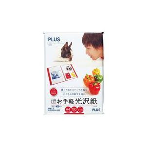 (業務用20セット) プラス お手軽光沢紙 IT-221GE A4 100枚 ×20セット