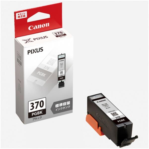 (業務用10セット) 【純正品】 Canon キャノン インクカートリッジ/トナーカートリッジ 【0371C001 BCI-370PGBK ブラック】【送料無料】