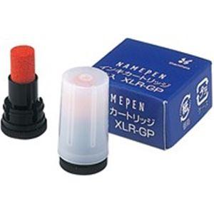 (業務用100セット) シャチハタ ネームペン用カートリッジ2本入XLR-GP 朱 ×100セット