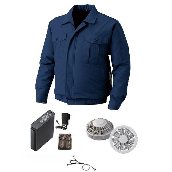 空調服 屋外作業用(チタン加工) 【カラー:ダークブルーサイズ:M】 リチウムバッテリーセット