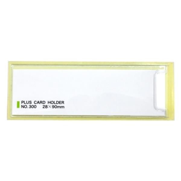 (業務用20セット) プラス 粘着剤付カードホルダー LA-400ST 100枚 ×20セット