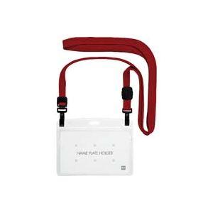 (業務用20セット) オープン工業 吊り下げ名札ダブルフック式 NL-1-RD ×20セット