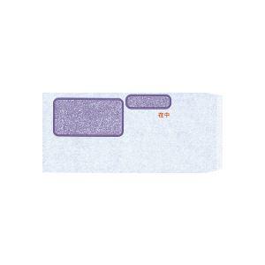 (まとめ) オービック 請求書窓付封筒シール付 230×120mm MF-11 1箱(1000枚) 【×2セット】
