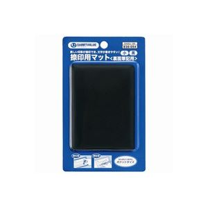 (業務用100セット) ジョインテックス 捺印用マット小 75*100 B480J-BK ×100セット