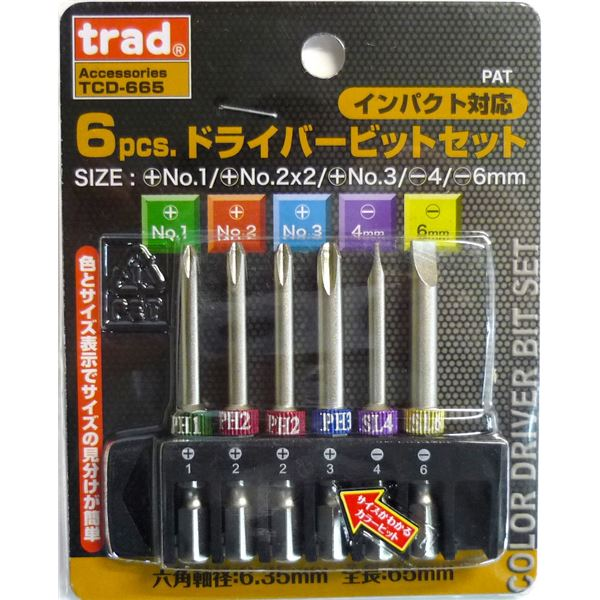 (業務用25セット) TRAD ドライバービットセット/先端工具 【6個入り×25セット】 全長:65mm TCD-665 〔DIY用品/大工道具〕