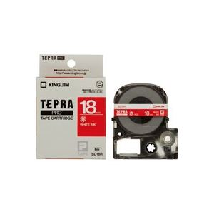(業務用30セット) キングジム テプラPROテープ SD18R 赤に白文字 18mm ×30セット