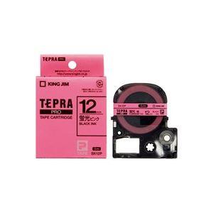 (業務用50セット) キングジム テプラPROテープSK12P 蛍光桃に黒文字 12mm ×50セット