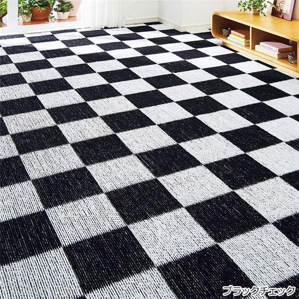 選べる撥水加工タフトカーペット 【ブラックチェック 6: 江戸間10畳/長方形】 フリーカット可 日本製