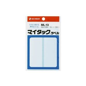 (業務用200セット) ニチバン マイタック ラベル ML-13 白無地/一般 ×200セット