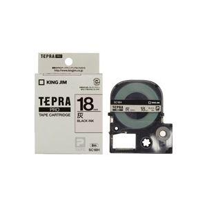(業務用30セット) キングジム テプラPROテープ SC18H 灰に黒文字 18mm ×30セット