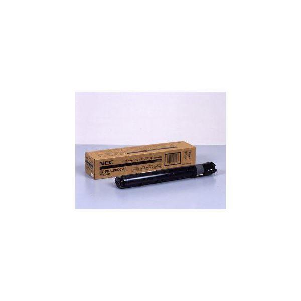 NEC トナーカートリッジ PR-L2900C-19