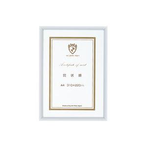 (業務用30セット) エーピージェイ工房 ライトフレーム賞状額縁シルバーA4 20248633 ×30セット