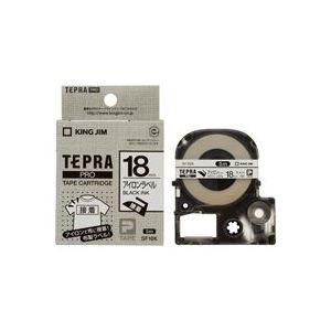 (業務用30セット) キングジム テプラ PROテープ/ラベルライター用テープ 【アイロンラベル/幅:18mm】 SF18K ホワイト(白) ×30セット