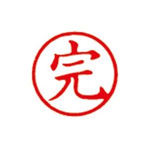 (業務用30セット) シャチハタ 簿記スタンパー X-BKL-30 完 赤 ×30セット