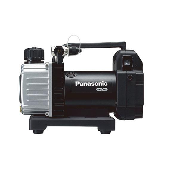 【本体のみ】Panasonic(パナソニック) EZ46A3X-B 充電真空ポンプ