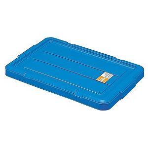 【30セット】 ホームコンテナー/コンテナボックス 【フタのみ単品 HC-13・24】 ブルー 材質:PP 〔汎用 道具箱 DIY用品 工具箱〕【代引不可】