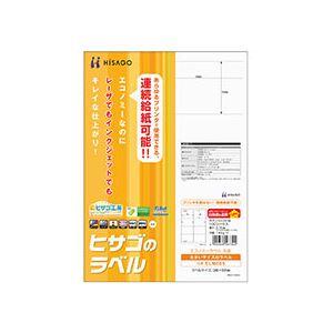 (まとめ) ヒサゴ エコノミーラベル A4 8面 98×68mm ELM005 1冊(100シート) 【×5セット】