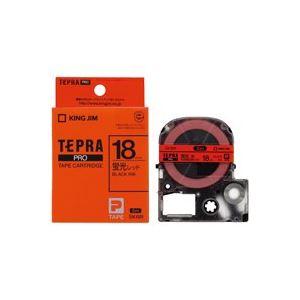 (業務用30セット) キングジム テプラPROテープSK18R 蛍光赤に黒文字 18mm ×30セット
