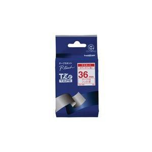 (業務用20セット) ブラザー工業 文字テープ TZe-262白に赤文字 36mm ×20セット