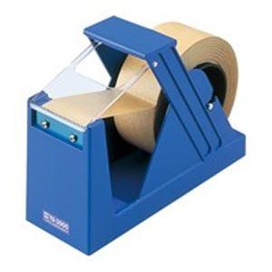 (業務用10セット) オープン工業 ジャンボカッター TD-2000 ブルー ×10セット