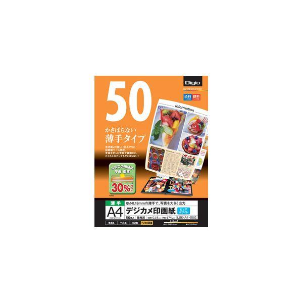 (業務用セット) インクジェット用紙 デジカメ印画紙 強光沢・薄手 A4 50枚 LSK-A4-50G【×5セット】