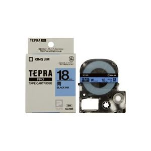 (業務用30セット) キングジム テプラPROテープ SC18B 青に黒文字 18mm ×30セット