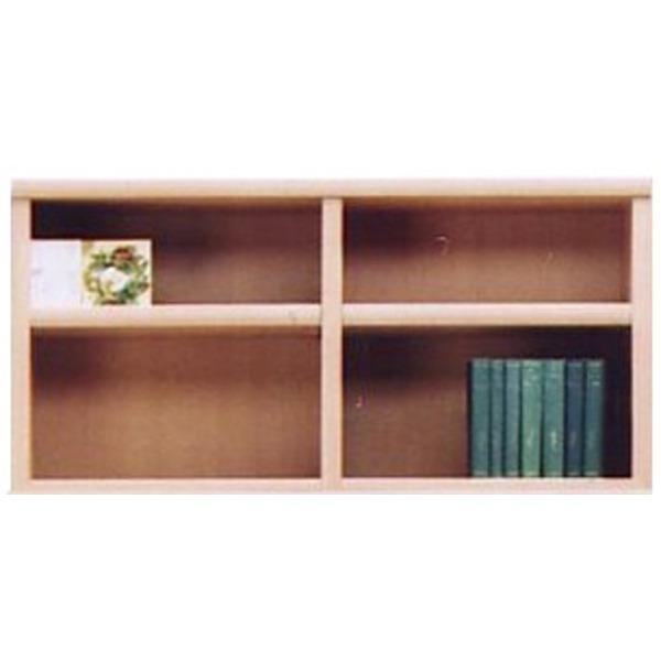 上置き(オープンラック用棚) 幅97cm 木製(天然木) 棚板付き 日本製 ナチュラル 【完成品】【代引不可】