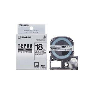 (業務用30セット) キングジム テプラ PROテープ/ラベルライター用テープ 【備品管理用/幅:18mm】 SM18XC シルバー(銀) ×30セット
