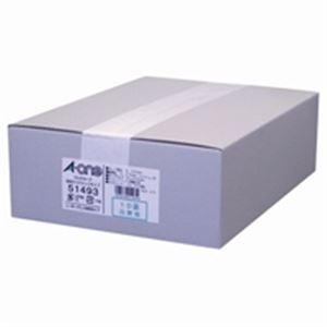 (業務用3セット) エーワン マルチカード/名刺用紙 【A4/10面 300枚】 両面印刷可 クリアエッジ 51493 【×3セット】