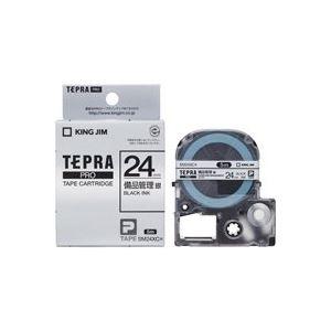 (業務用30セット) キングジム テプラ PROテープ/ラベルライター用テープ 【備品管理用/幅:24mm】 SM24XC シルバー(銀) ×30セット