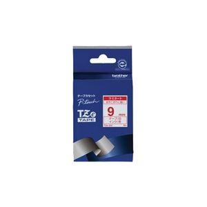 (業務用30セット) ブラザー工業 文字テープ TZe-222白に赤文字 9mm ×30セット