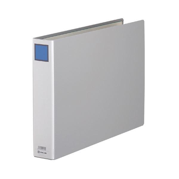 (まとめ) キングファイルG A3ヨコ 500枚収容 背幅66mm グレー 1005EN 1冊 【×10セット】