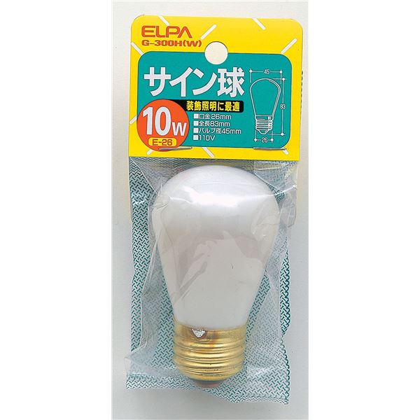 (まとめ買い) ELPA サイン球 電球 10W E26 ホワイト G-300H(W) 【×30セット】