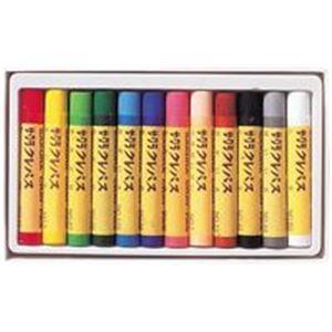 (業務用100セット) サクラクレパス クレパス LP12R 太巻 12色 ×100セット