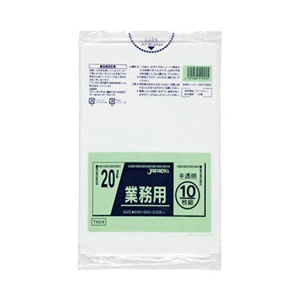 業務用20L 10枚入03LLD半透明 P24 【(60袋×5ケース)合計300袋セット】 38-331