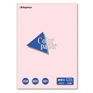 (業務用100セット) Nagatoya カラーペーパー/コピー用紙 【A4/最厚口 25枚】 両面印刷対応 さくら ×100セット