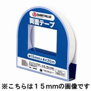 (業務用10セット) ジョインテックス 両面テープ 20mm×20m 10個 B050J-10 ×10セット