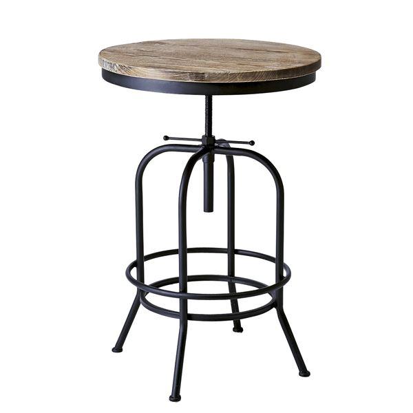 円形バーテーブル/カウンターテーブル 【直径60cm】 天板昇降式 天然木・スチール 木目調 『インダストリアルシリーズ』【代引不可】