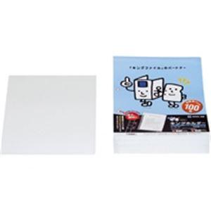 (業務用20セット) キングジム キングホルダー 780-100 A4S 100枚 ×20セット